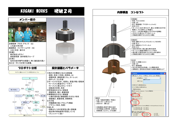 yk_coma20122_06_2.jpg