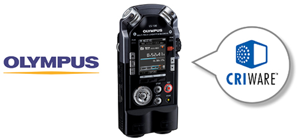 オリンパスイメージングのマルチトラック対応リニアPCMレコーダー「LS-100」