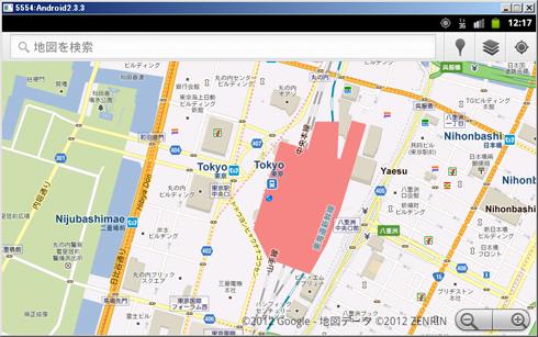東京駅(緯度35.681、経度139.766)が表示される