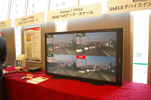 Kintex-7評価プラットフォーム「ACDC 1.0 ベースボード」によりフルHD映像を4倍の解像度を持つ4K2K映像へアップスケール