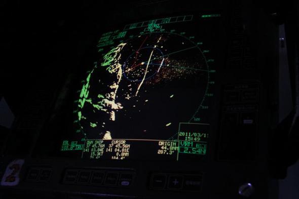 相馬沖 海上保安庁 巡視船「まつしま」撮影