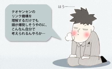 yk_link11_00.jpg
