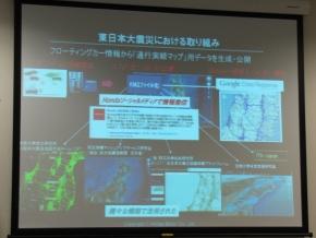 東日本大震災におけるホンダの通行実績情報マップ公開の流れ