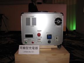 「SIM-WIL」の可搬型充電器