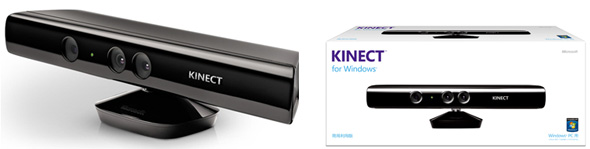 Kinect for Windows センサー