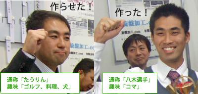 yk_baca01.jpg