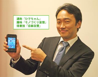 yk_baca01_f.jpg