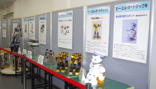 神戸で誕生したレスキューロボットや観光PRロボットが展示されている