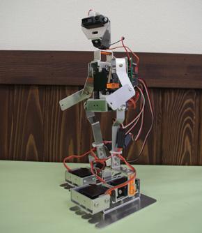 教材用二足歩行ロボット「VariBo」
