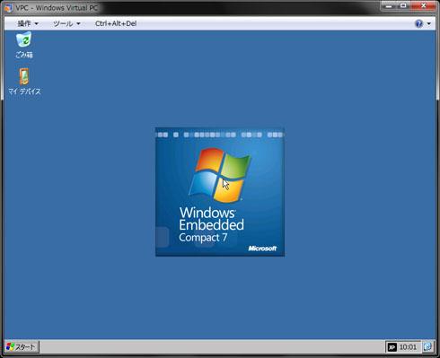 図2 Virtual PC上でのOS起動