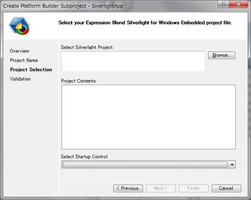 図5 Windows Embedded Silverlight Tools