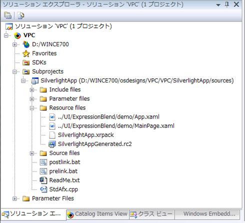 図6 Windows Embedded Silverlight Toolsによってソリューションに追加されたアプリケーション