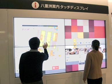 大画面を2つに分けて、2人同時に商業施設情報を検索できる