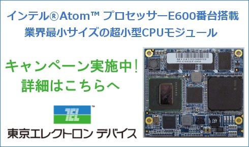 東京エレクトロンデバイス