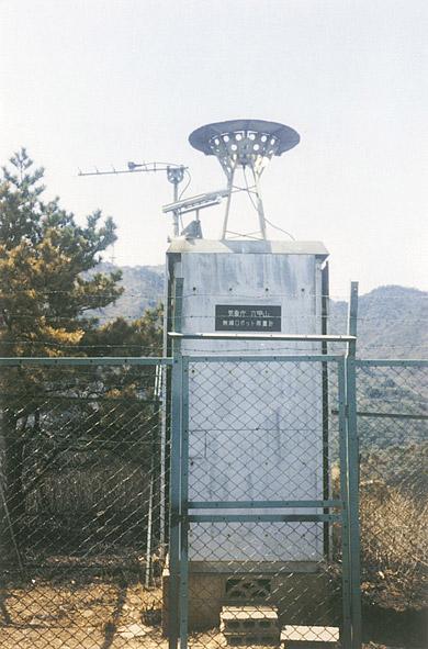 気象庁が六甲山に設置した雨量計の電源として採用