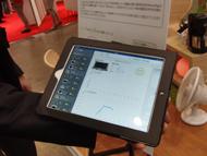 iPad上で可視化(3)