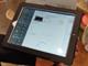 「iPadが家庭内のユニバーサルリモコンに」——ユビキタスの電力見える化サービス「Navi-Ene」