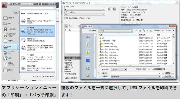 yk_autodeskai3_01.jpg