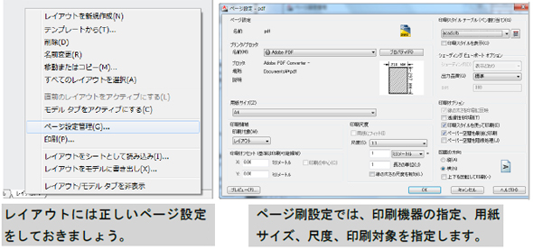 yk_autodeskai3_02.jpg