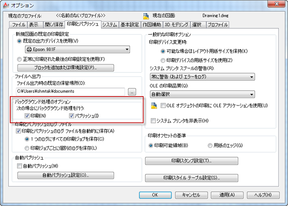 yk_autodeskai3_03.jpg
