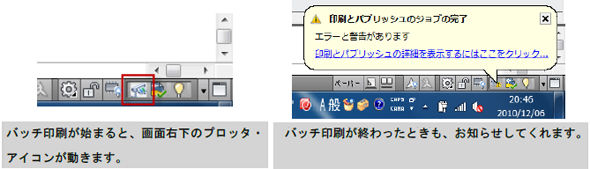 yk_autodeskai3_04.jpg