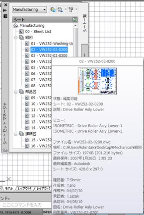 yk_autodeskai3_05.jpg