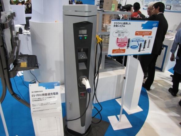 インテルブースに展示されていた富士電機の普通充電スタンド