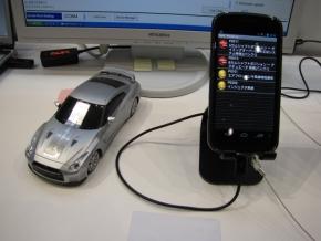 車両診断用ツールのデモ