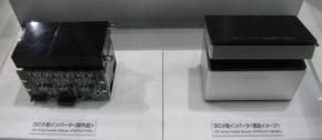 デンソーの「SiC小型インバータモジュール」