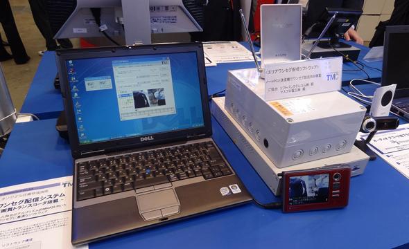 PCとWebカメラ、エンコーダー、アンテナを利用してエリアワンセグを配信する