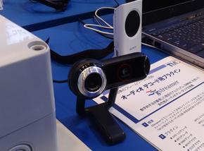一般的なWebカメラを使用