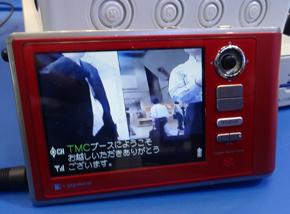 Webカメラで撮影した映像をリアルタイムで視聴するデモ
