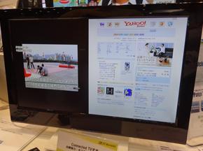 TV放送を視聴しながらHTML5対応のWebブラウザを起動できる