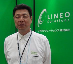 リネオソリューションズ 代表取締役社長 小林明氏