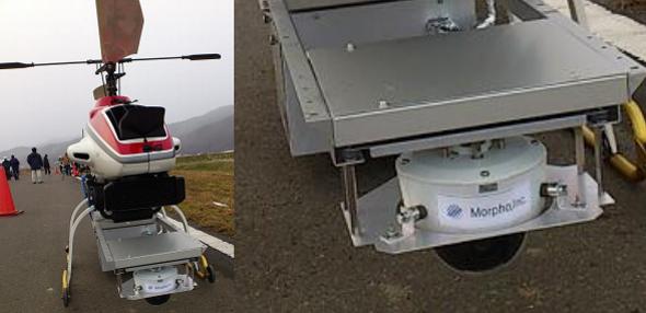JAEAの自律飛行型無人ヘリコプター