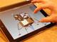 iPadでSolid Edgeのモデルを閲覧できる無償アプリを提供開始