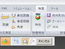 yk_sest_bsize_14.jpg