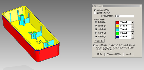 yk_sest_bsize_15.jpg