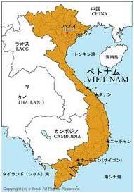 mhfpro_asean_vietnam.jpg