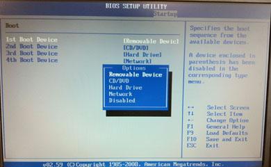 PCのBIOS設定を変更する