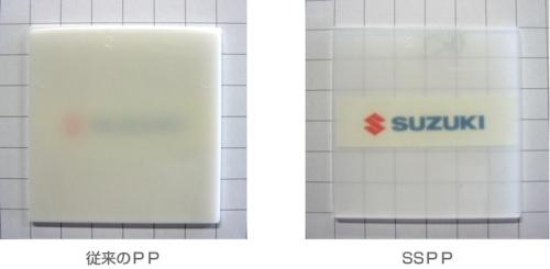 従来のPPとSSPPの比較