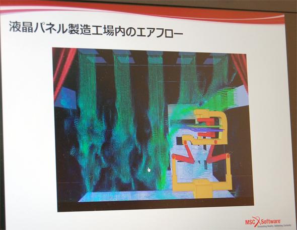 yk_dms201202_jirei.jpg