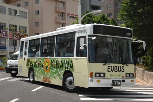 沖縄県に導入された電気バス「ガージュ号」