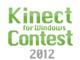 あなたのアイデアが製品化されるかも!? 「Kinect for Windows コンテスト 2012」開催決定