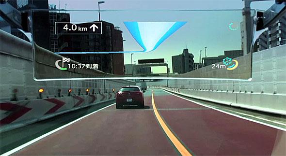 HUDを装着すれば、目の前の風景に情報を重ねて見ることができる