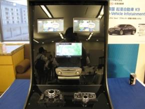 「K9」の車載情報機器