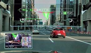 HUDを使えばドライバー席からはルート情報などが、実際の走行風景に重なって見える