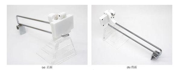 商品陳列用フック「YE-HK001」の外観