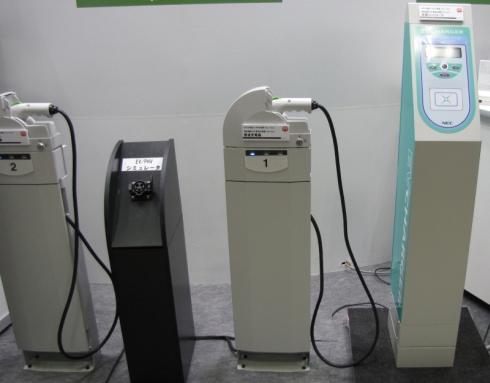NECのEV用充電器コントローラ