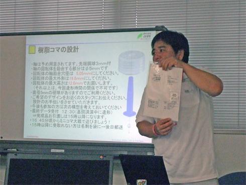 yk_swcn2012_02.jpg